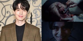 lee dongwook hell is other people