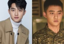 along with the gods 3 exo d.o