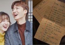 jaehyun_hyesun_senarai
