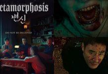 metamorphosis review