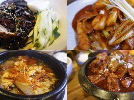 oiso restoran korea