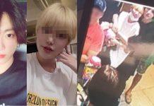 jungkook bts dating