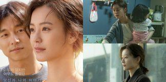 kim jiyoung born 1982 terima kecaman anti feminis