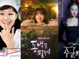 drama lakonan gong hyojin tak pernah gagal