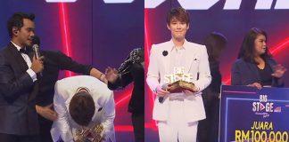 hanbyul menang big stage 2019