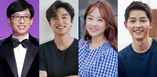 selebriti korea yang tidak menggunakan media sosial