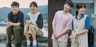 gong hyojin dan kang haneul when the camellia blooms
