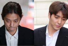 jung joonyoung dan choi jonghoon dijatuhkan hukuman penjara