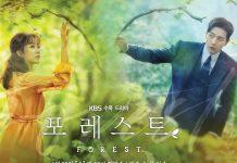 drama forest
