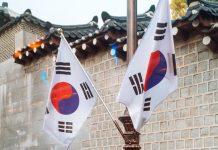 tiket ke korea murah