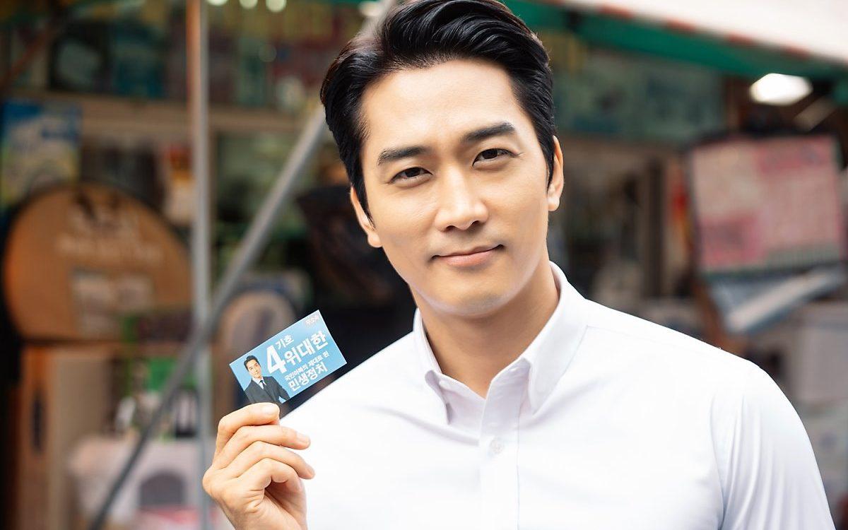 sog seungheon shall we eat together?