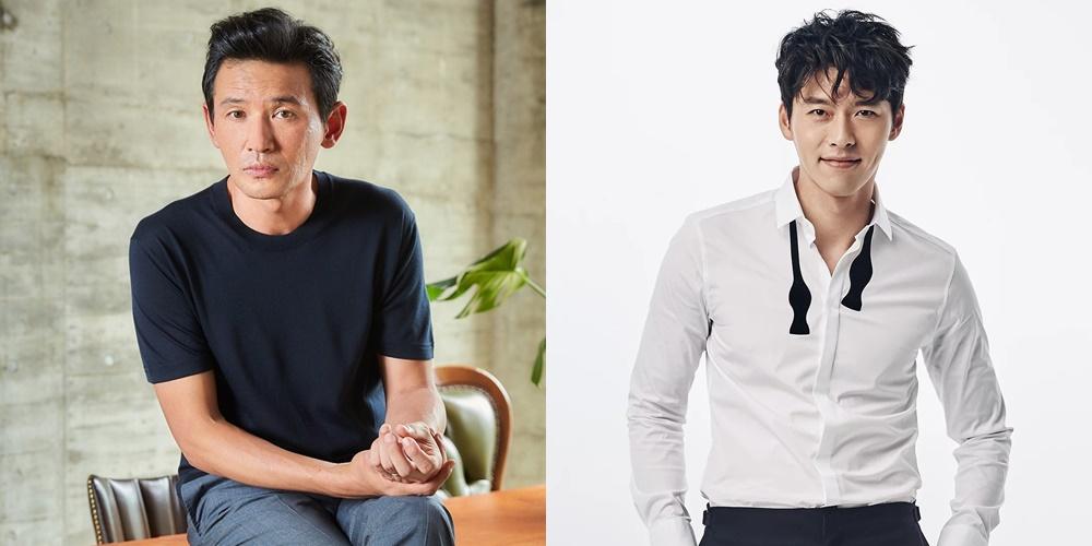 hyunbin dan hwang jungmin tak boleh masuk jordan