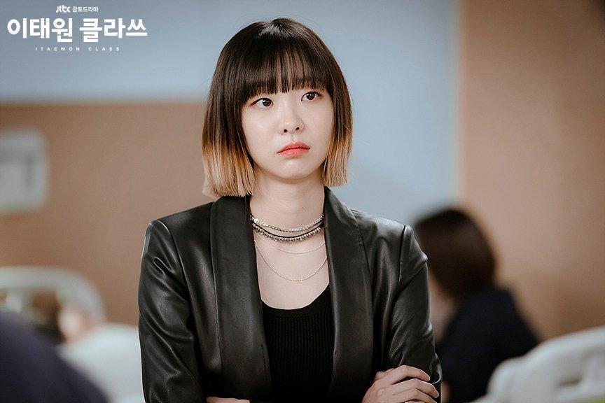 itaewon class jo yiseo