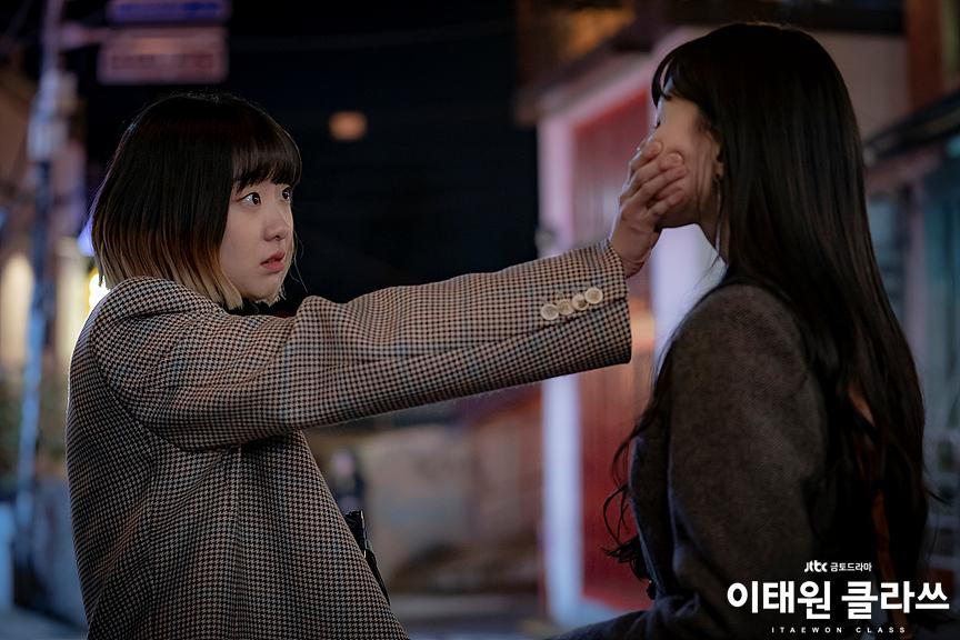 watak wanita dalam itaewon class