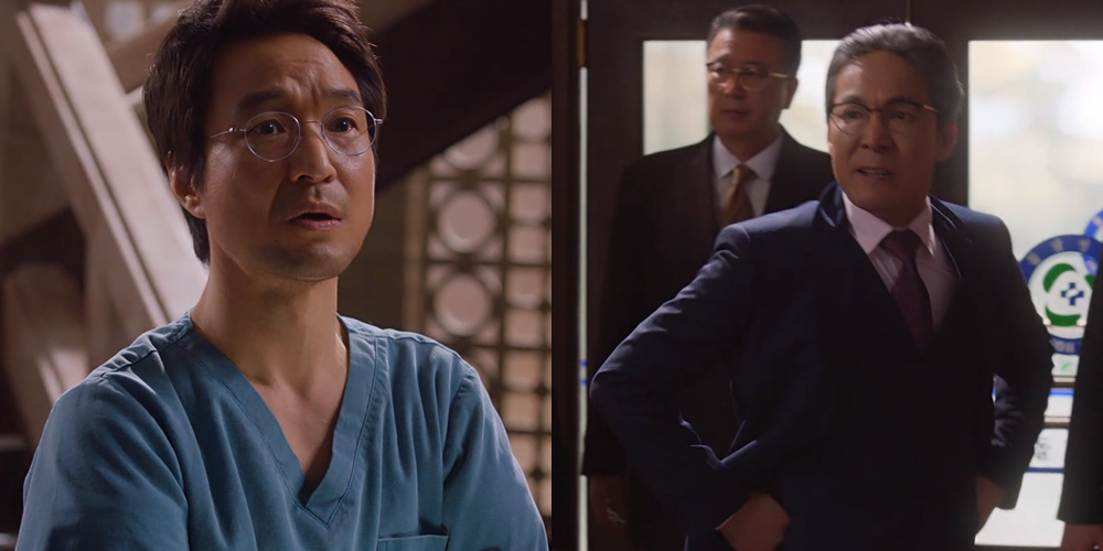episod akhir romantic doctor kim 2