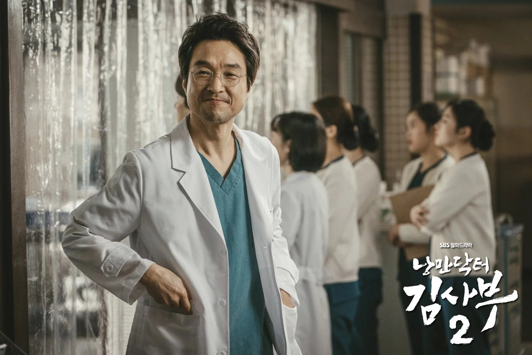 han sukkyu romantic doctor kim 2
