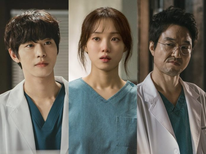 episod akhir romantic doctor kim 2