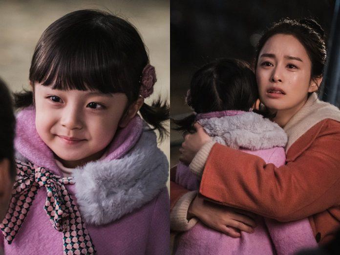 seo woo hi bye mama