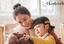 ibu seo woojin marah netizen