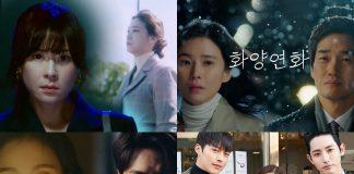 drama korea bulan april
