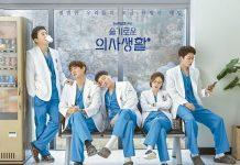 episod akhir musim pertama hospital playlist