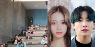 sunway university guna standee kpop