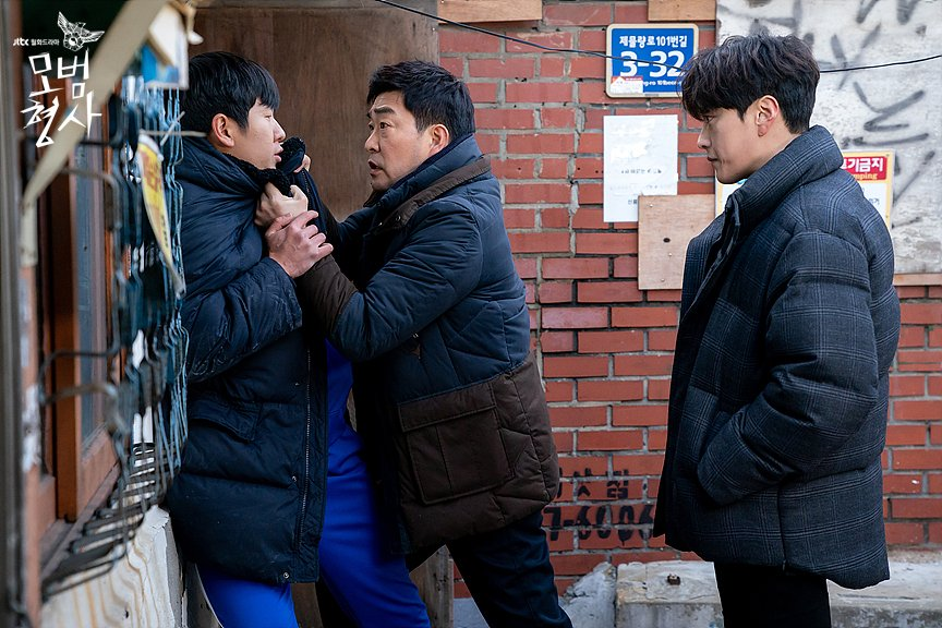 episod awal the good detective