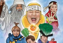 new journey to the west 8