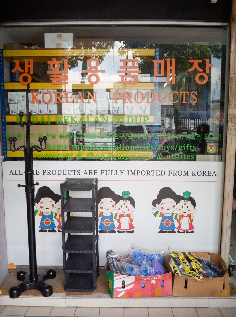 kedai barangan korea di hartamas