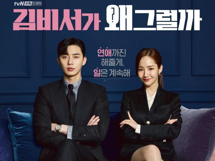 klip video what's wrong with secretary kim raih 200 juta tontonan
