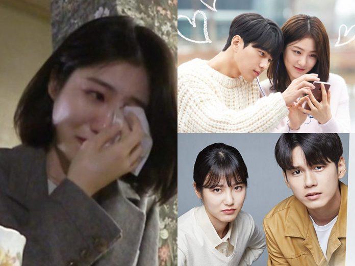 shin yeeun menangis