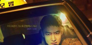 sbs taxi driver