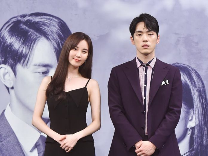 seohyun dan kim junghyun