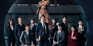 jtbc law school