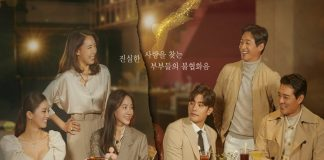 tv chosun love ft. marriage and divorce) 2