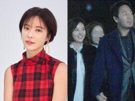 hwang jungeum dan suami