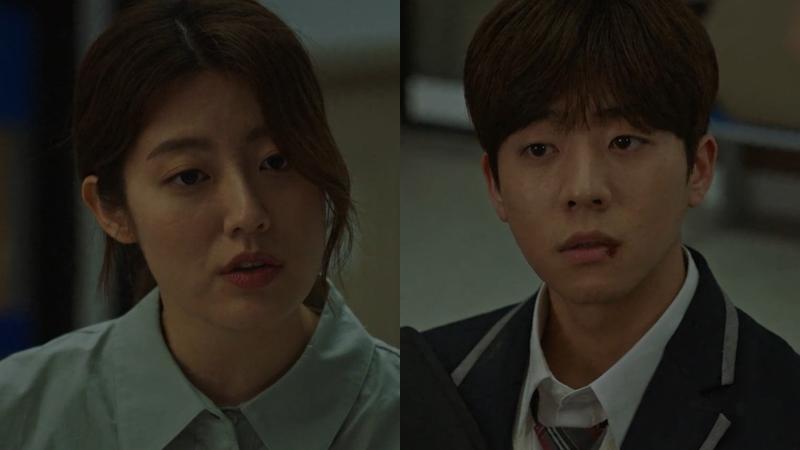 chae jonghyeop nam jihyun