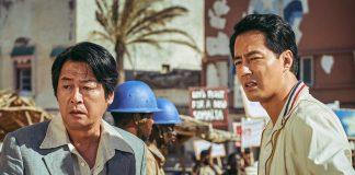filem escape from mogadishu