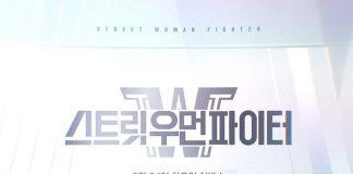 mnet street woman fighter