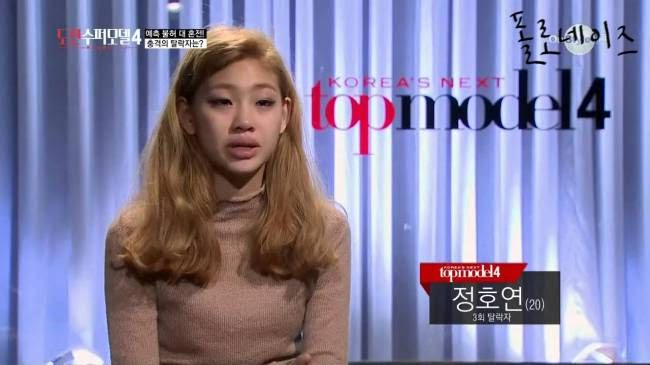 jung hoyeon model