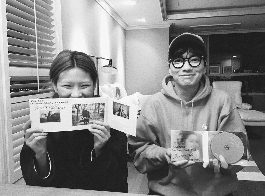 jung hoyeon lee donghwi